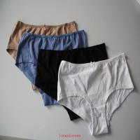 Buy cheap women's briefs 100% cotton from wholesalers