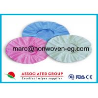 Buy cheap Disposable Nonwoven Rinseless Shampoo Cap With A Gentle Conditioning Shampoo from wholesalers