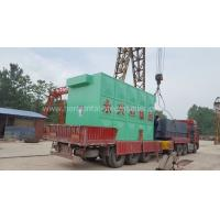 Buy cheap 4200 KW Coal Fired Heating Oil Boiler With Air Heat Preheater Easy Installation from wholesalers