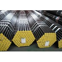 Buy cheap A53 Pipe and Steel Uganda from wholesalers