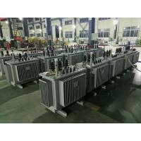 Buy cheap S11  35kV double winding without excitation voltage regulating power  transformer from wholesalers