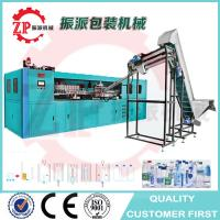 Buy cheap Fully automatic Pet juice bottle blow molding machine 2,4,6 cavity high speed high quality from wholesalers