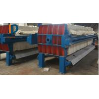 Buy cheap 1250 type Chamber Filter Press/Membrane Filter Press In Waste Water Treatment from wholesalers