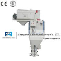 Buy cheap Rice Bagging Machine/Feed Bagging Machine from wholesalers