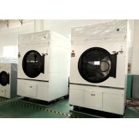Buy cheap Heavy Duty Industrial Laundry Equipment 25kg 30kg 50kg 70kg With  Extractor Dryer from wholesalers