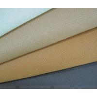 Buy cheap Waterproof 100% Polypropylene Spunbond Non Woven Anti Slip Fabric Rolls White / Red / Gree from wholesalers