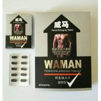 Buy cheap WAMAN penis enlarging tablet sex pills for male enhancement ED Killer from wholesalers