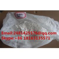 Buy cheap 99% Purity Raw Testosterone Anabolic Steroid 17-Methyltestosterone  Powder CAS 58-18-4 from wholesalers