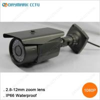 Buy cheap Infrared Outdoor 1080p Night Vision Camera Full HD CCTV Camera from wholesalers