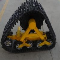 Buy cheap Py-300 Applicable for ATV/UTV etc Rubber Track System from wholesalers