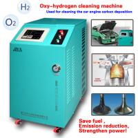 Buy cheap JL-1000 oxy-hydrogen carbon deposition cleaning machine for car shop from wholesalers