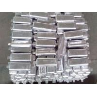 Buy cheap Purity 99.995% Zinc Sacrificial Anodes Price Length 50-2000mm China Supplier from wholesalers