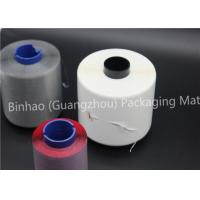 Buy cheap Water Activated Tobacco / Cigarette Packaging Tear Tape 5000m -10000m Length product