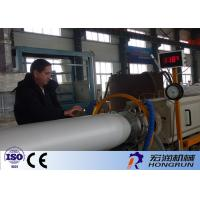 Buy cheap Professional PS Foam Food Container Production Line For Food Plate / Bowl / Box product
