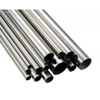 Buy cheap JIS / DIN 304 Sanitary Stainless Steel Tubing For Decoration , Polished 1 NB - 4 NB from wholesalers