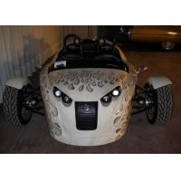 Buy cheap High Power Tri Wheel Motorcycle 1250cc Liquid Cooled 3 Wheel Motorcycles For Adults from wholesalers