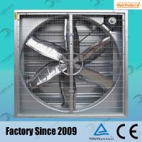 Buy cheap Wall Mounted Galvanized Sheet extractor fans from wholesalers