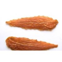 Buy cheap Chicken Breast Fillet / Jerky from wholesalers