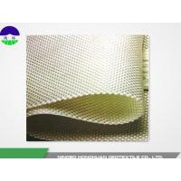 Buy cheap High Strength Multifilament Woven Geotextile 200kN / 50kN 485G For Sludge Pond Cappings from wholesalers