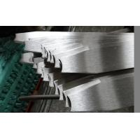 Buy cheap Construction 316 304 310s polished 6m length of Stainless steel flat bars cold rolled from wholesalers