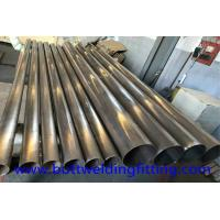 Buy cheap 6 - 12m Length Copper / Nickel Alloy 90/10 Pipe For Water Heater DN50 STD from wholesalers
