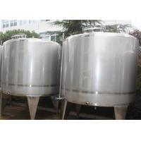 Buy cheap Durable Liquid Mixing Tank 1000L 2000L 3000L4000L Stainless Steel Buffer Tank from wholesalers