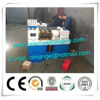 China Steel Rod And Screw Threading Machine CNC Drilling Machine For Metal Steel Rebar on sale
