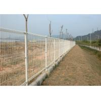 Buy cheap Double Loop Chicken Wire Fence PanelsPowder Coated  Low Carbon Steel High Strength from wholesalers