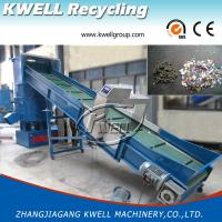 Buy cheap Recycle PP/PE Film Agglomerator/Plastic Granulator/Plastic Bag Agglomerator from wholesalers