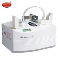 Buy cheap ZM-320 Automatic Smart Money Strapping Binder Machine from wholesalers