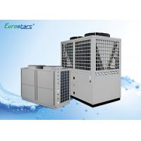Buy cheap Monoblock Central Heat And Air Units Hot Water 60 Degree Centigrade from wholesalers