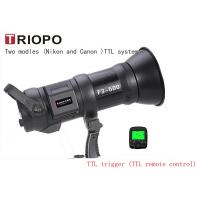 Buy cheap TRIOPO professional TTL wireless outdoor& studio strobe flash light with TTL remote control  and high speed sync 1/8000s from wholesalers