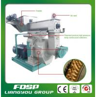Buy cheap CE certificated wheat straw pelletizer from wholesalers