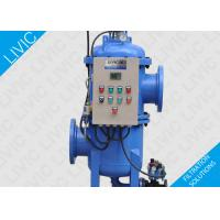 High Performance Automatic Back Flushing Filter XF Series For Cooling Generators