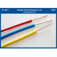 Buy cheap IEC 60227 Standard Single Wire (450/750) Copper Conductor With PVC Insulated Home Or Building from wholesalers