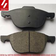 Buy cheap Semi-metallic disc brake pads for FORD,MAZDA from wholesalers