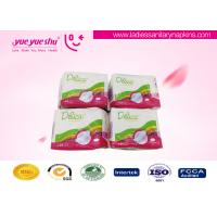 Buy cheap Disposable Ultra Thin Sanitary Napkin , 240mm Daily Use Cotton Napkin Pads product