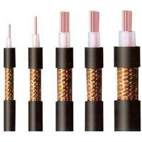 Buy cheap kinds of cables - RG6 cables from wholesalers