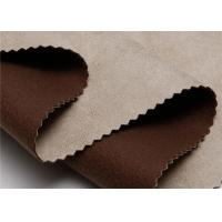 Buy cheap Customized Waterproof Leather Fabric 300 Gsm , Soft Suede Upholstery Fabric Khaki from wholesalers