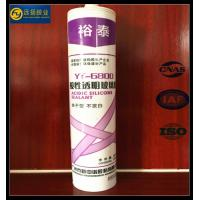 Buy cheap High Quality Building Gap Acetic Silicone 100% Silicone Sealant Acetic Cure from wholesalers