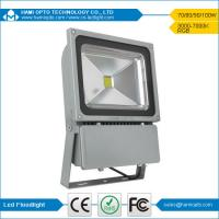 Buy cheap Security Lighting Outdoor House Business Surveillance Safety Wall Washer High Building Ad from wholesalers