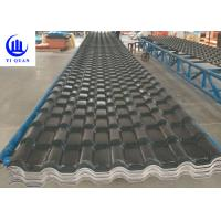 Buy cheap Green Brand Synthetic Resin Roof Tile ASA Coated Resin Lowes Plastic Sheet from wholesalers