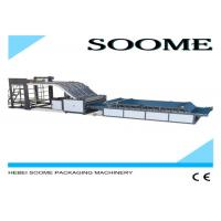 Buy cheap 2 Layers Corrugated Flute Laminating Machine , Dry Lamination Machine CE Certification from wholesalers