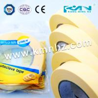 Buy cheap Autoclave tape chemical sterilisation tapes from wholesalers