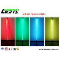 Buy cheap Remote Controller 1.8m LED Warning Light RGB Colorful IP67 Waterproof Flexible Pole from wholesalers