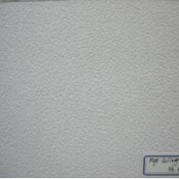 Buy cheap Vogue Fireproof Ceiling Board from wholesalers
