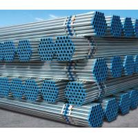 Buy cheap Seamless Pipe Galvanised Steel Pipe from wholesalers