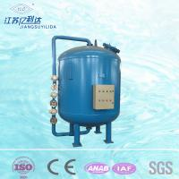 Buy cheap Activated Carbon Water Filter In Waste Water Purification , High Filtration Efficiency from wholesalers