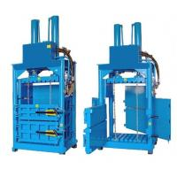 Buy cheap Low Price Waste Cardboard PET Bottle Vertical Hydraulic Baler from wholesalers