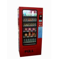 Buy cheap Snack/ beverage/ magazine vending machine from wholesalers